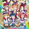 ラブライブ!サンシャイン!!The School Idol Movie Over the Rainbow 3/22~3/28